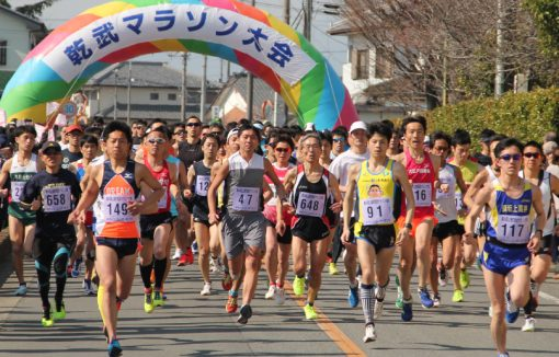 乾武マラソン大会