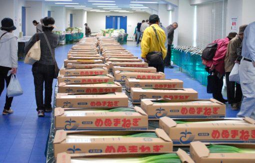 熊谷市産業祭の様子