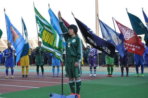 選抜高校女子サッカー大会「めぬまカップ」